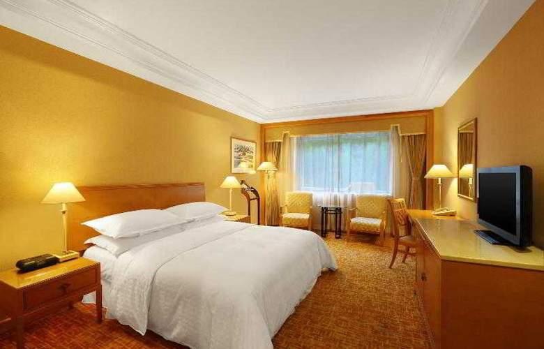 Sheraton Jiuzhaigou Resort - Hotel - 7
