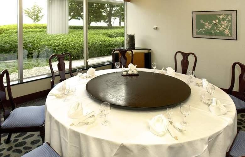 Rihga Royal Hotel Hiroshima - Hotel - 11