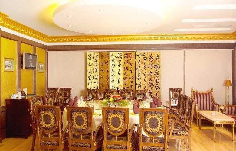 Guang Dong - Restaurant - 8