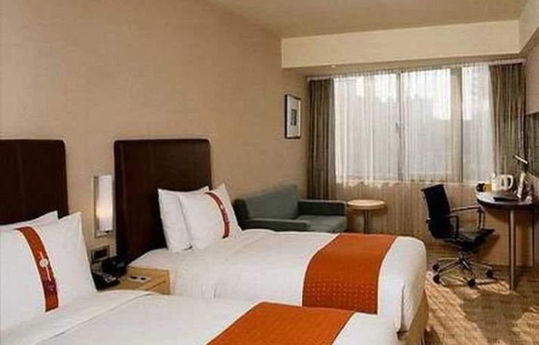 Holiday Inn Express Taoyuan - Room - 3