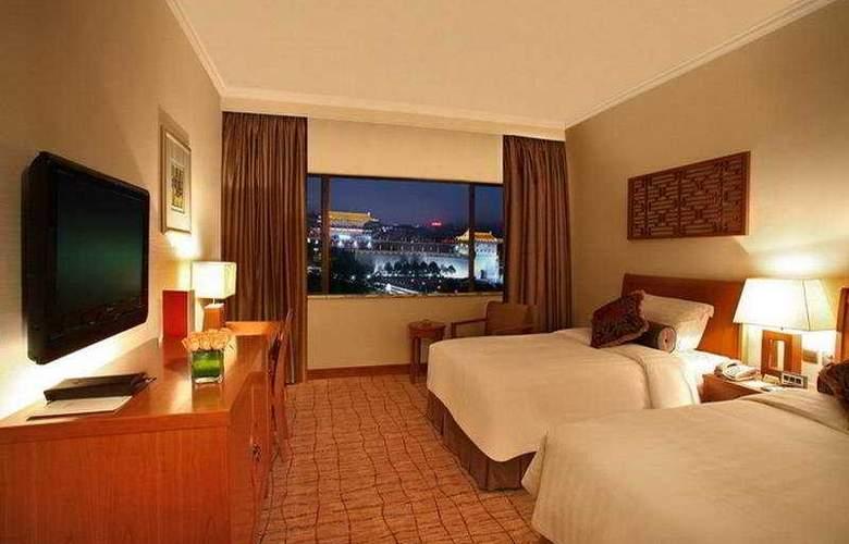 Grand Park Xian - Room - 4