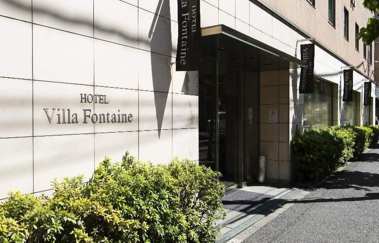 Villa Fontaine Ueno - Hotel - 6
