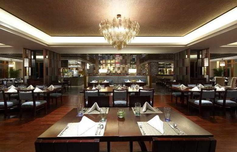 Sheraton Haikou Resort - Hotel - 24