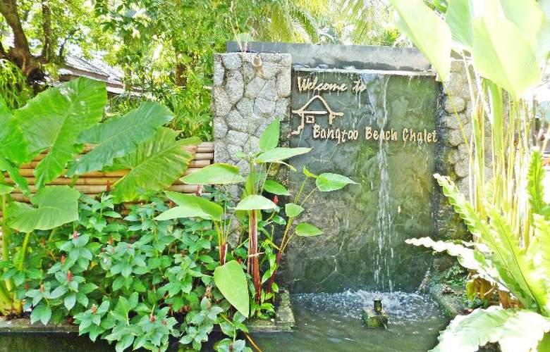 Bangtao Beach Chalet Phuket - Hotel - 13