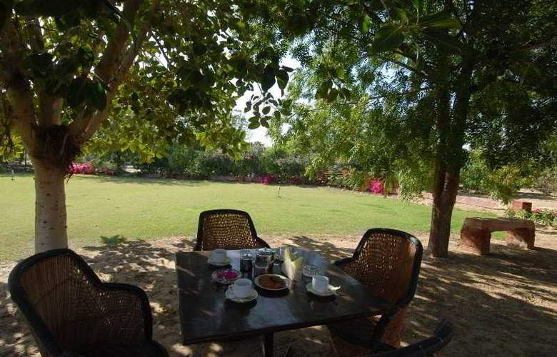 Marudyan Resort - Restaurant - 6