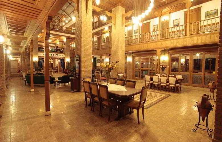 Ottoman Residence - Hotel - 14