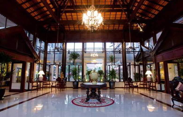 Saem Siem Reap Hotel - General - 11
