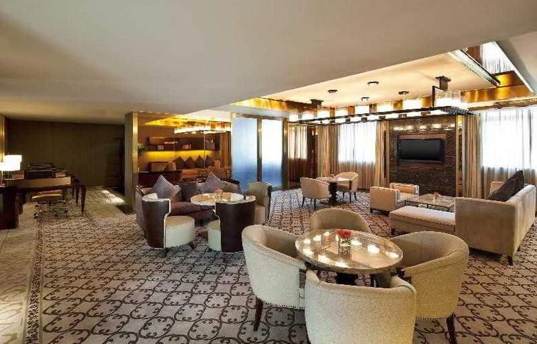 Sheraton Xi'an North City - Hotel - 13