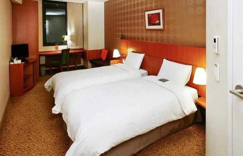 Ibis Suwon Ambassador - Hotel - 25