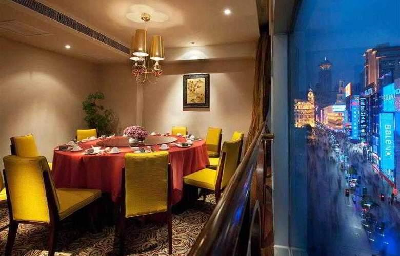 Sofitel Shanghai Hyland - Hotel - 79