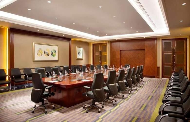Hilton Hangzhou Qiandao Lake Resort - Conference - 14