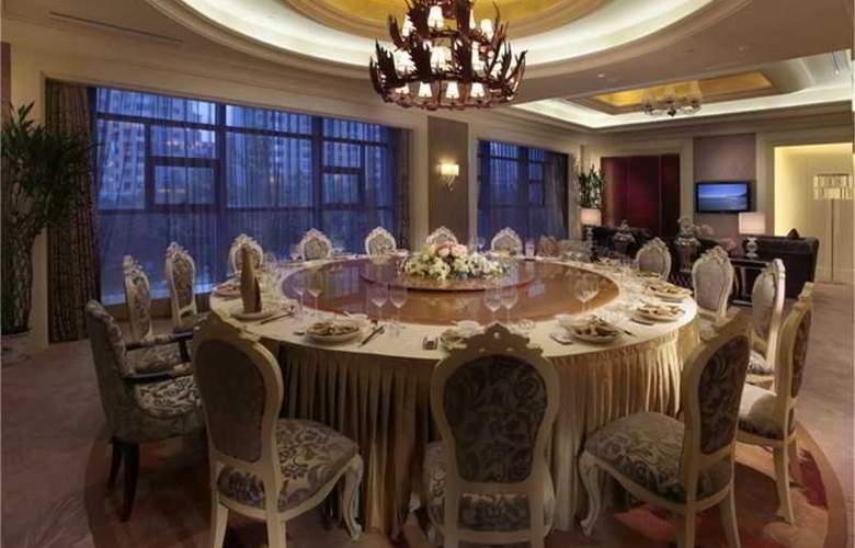 White Swan Hotel Changsha - Bar - 10