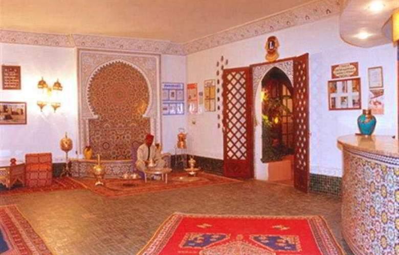 Palais Salam - General - 3