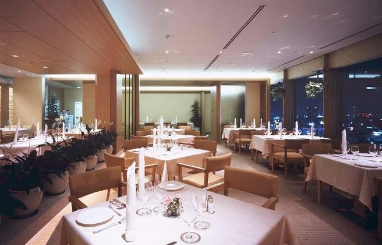 Granvia Osaka - Restaurant - 14