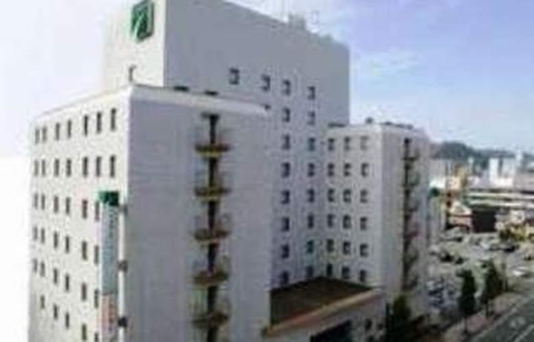 Chisun Hotel Kumamoto - General - 4