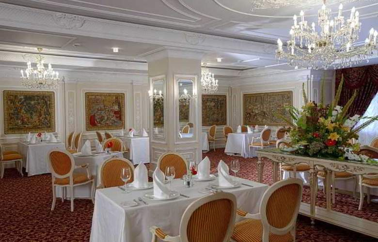 The State Hermitage Museum Official - Restaurant - 9