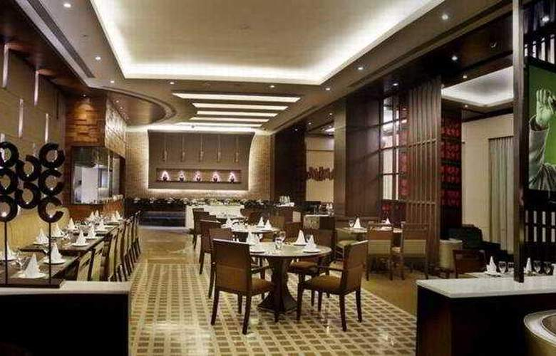 Express Sarovar Portico, Surajkund - Restaurant - 8