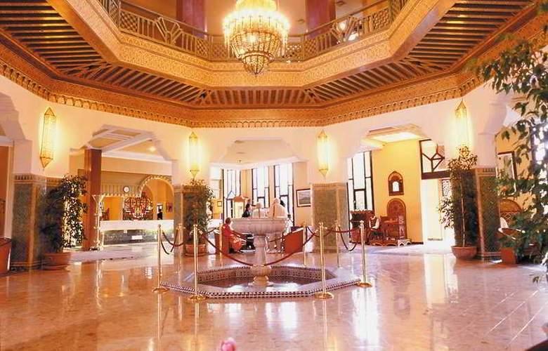 Hotel Riu Tikida Garden - General - 1