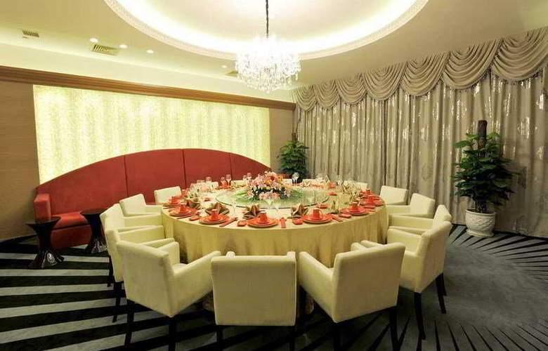 Tian Ping - Restaurant - 7