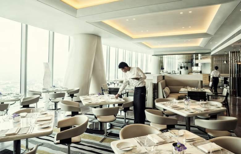Four Seasons Hotel Guangzhou - Restaurant - 13
