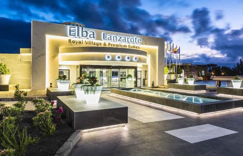 Elba Premium Suites - Hotel - 0