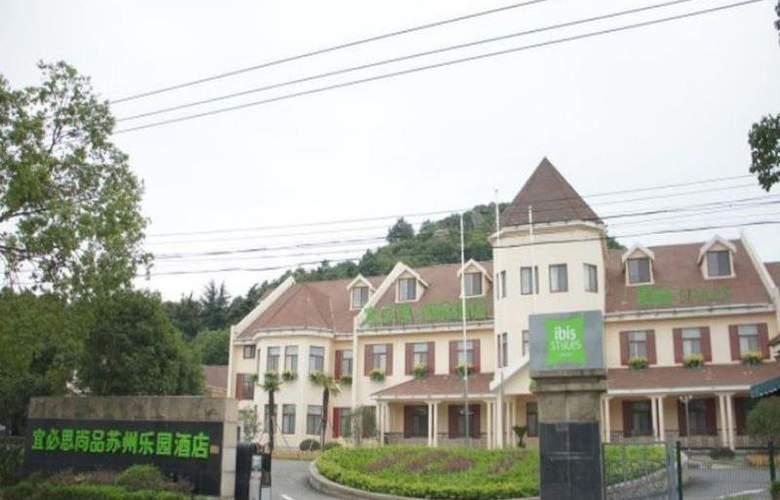 ibis Styles Suzhou Amusement Park - Hotel - 3