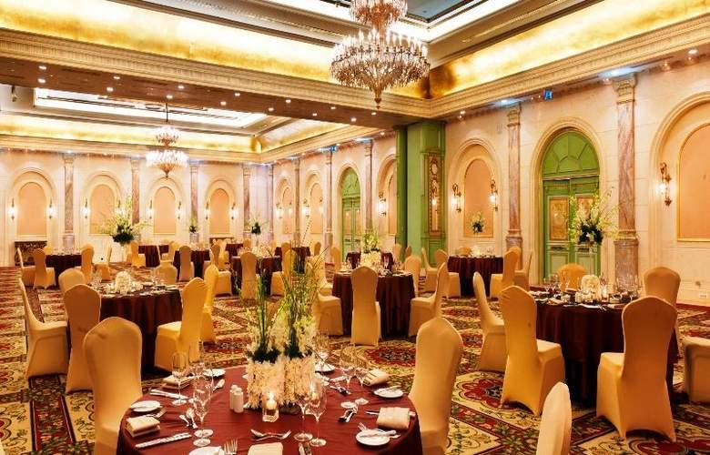 Sonesta Hotel and Casino Cairo - Conference - 12