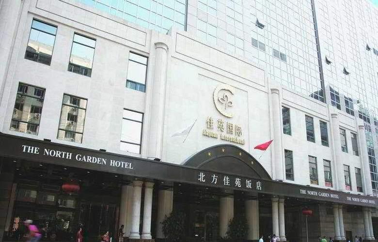 North Garden - Hotel - 0