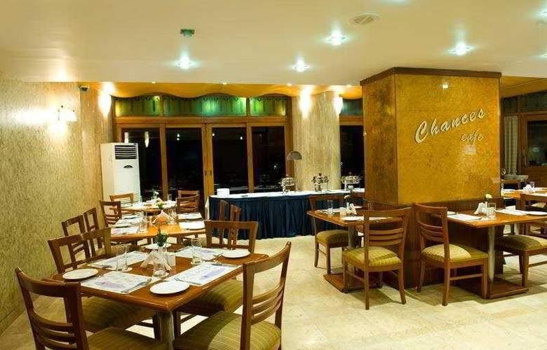 Vainguinim Valley Resort - Restaurant - 1