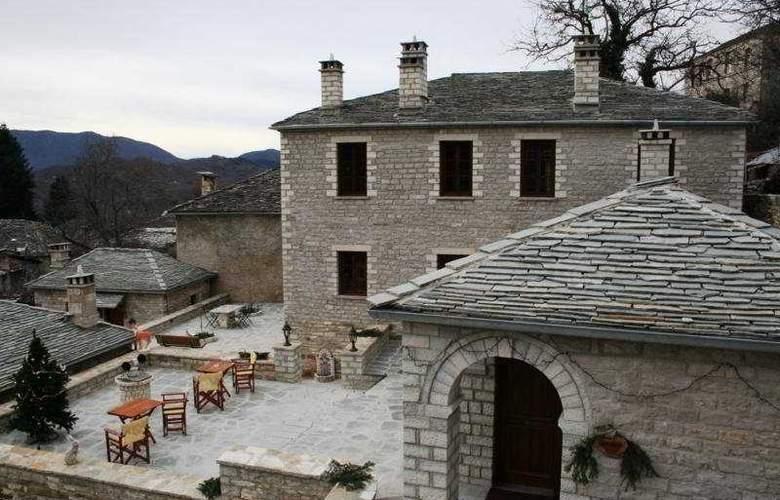 Nikola's Guest House - Hotel - 0