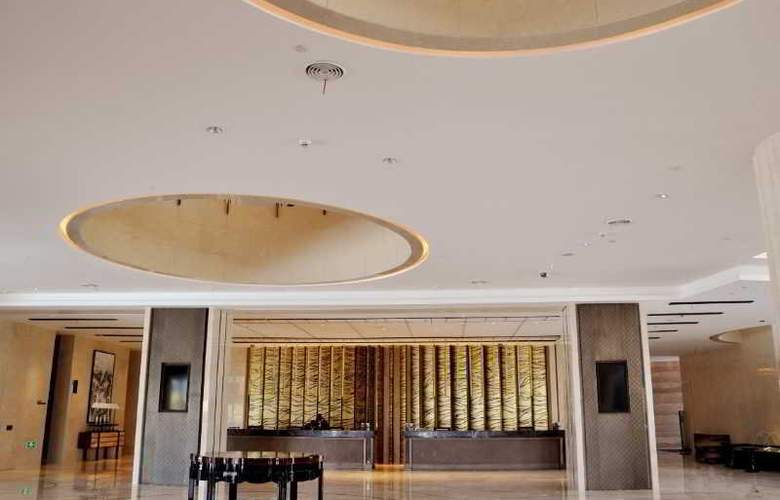 Pan Pacific Serviced Suites Ningbo - General - 1