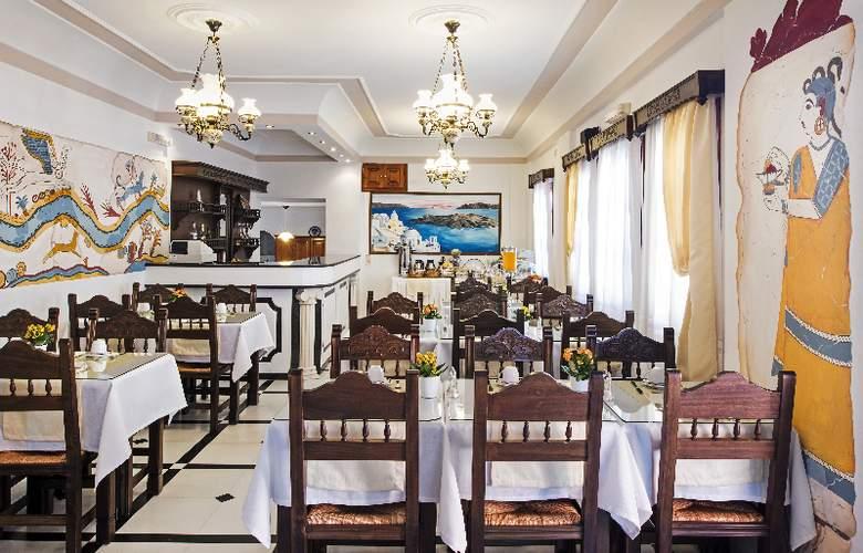 Astir Thira Hotel - Restaurant - 8