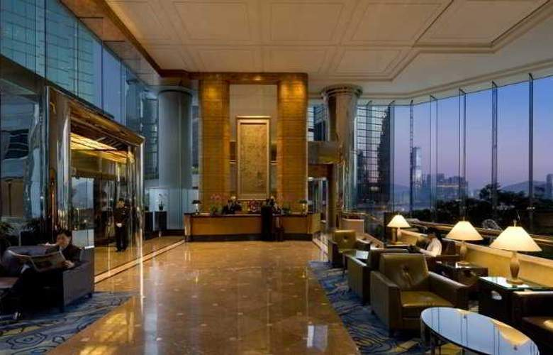 JW Marriott Hong Kong - General - 1