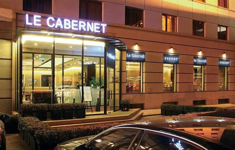 Novotel Beijing Peace - Restaurant - 60