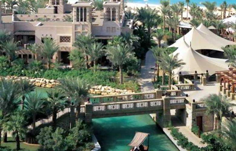 Madinat Jumeirah Al Qasr - General - 3