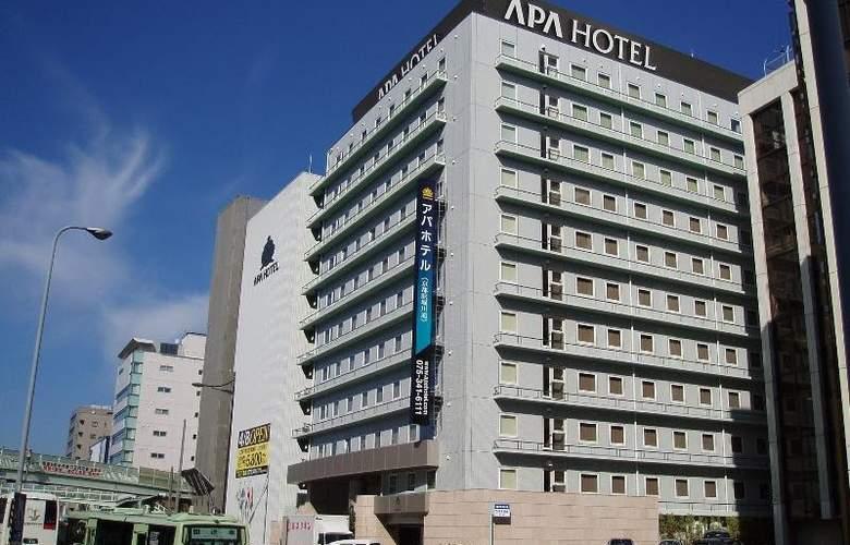 APA Hotel Kyoto-Eki-Horikawa-Dori - Hotel - 0