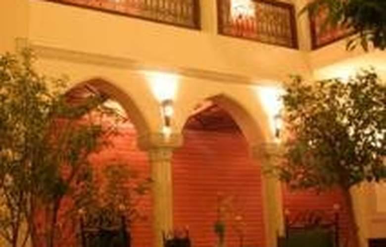 Riad Sidi Ayoub - Hotel - 0