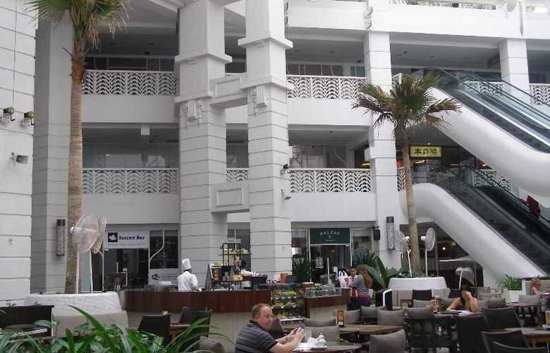 Rendezvous Singapore - Restaurant - 14