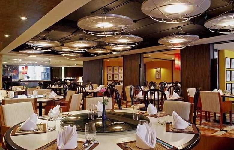 Centara Hotel Hat Yai - Restaurant - 26