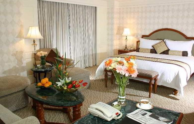 Haiyatt Garden Hotel Chang An - Room - 2