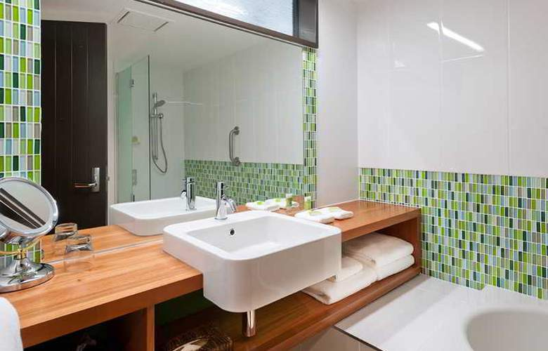 Te Waonui Forest Retreat - Room - 1