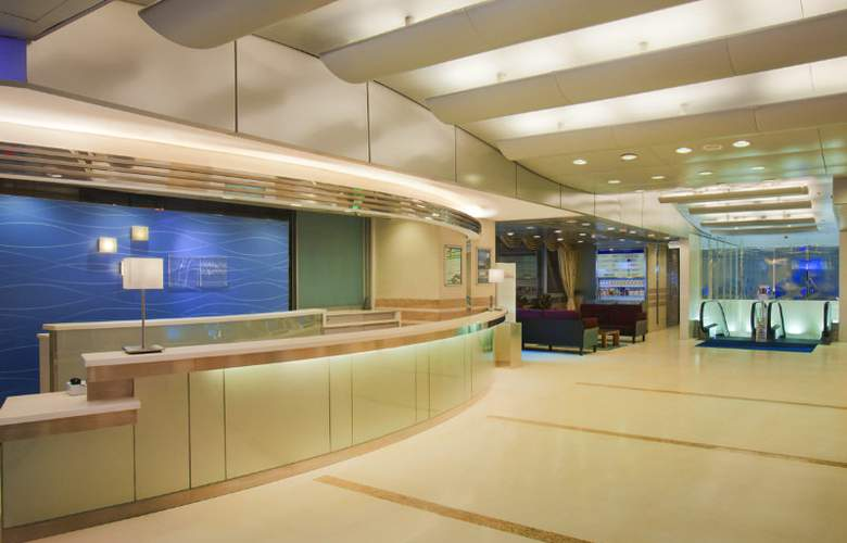 Holiday Inn Express Causeway Bay Hong Kong - General - 9