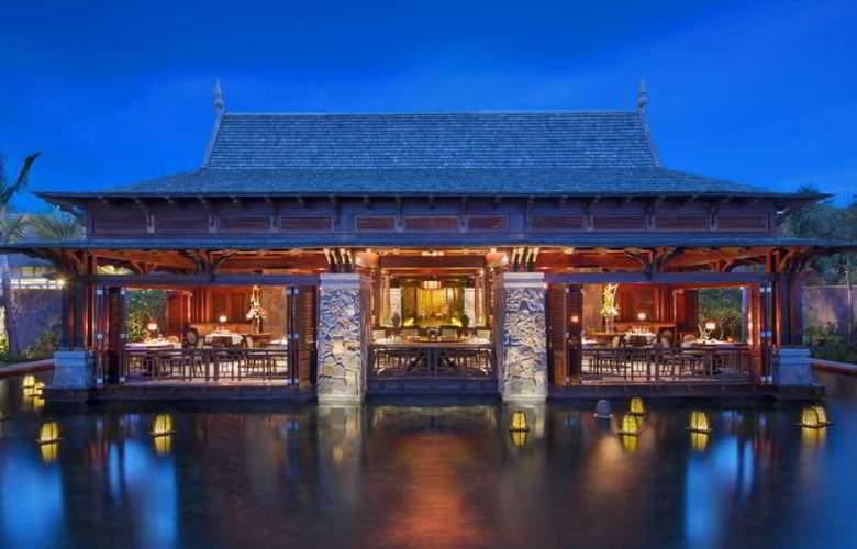 The St. Regis Mauritius Resort - Hotel - 0