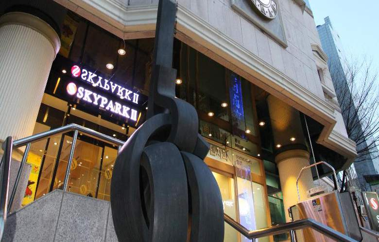 Sky Park Myeongdong 2 - Hotel - 9