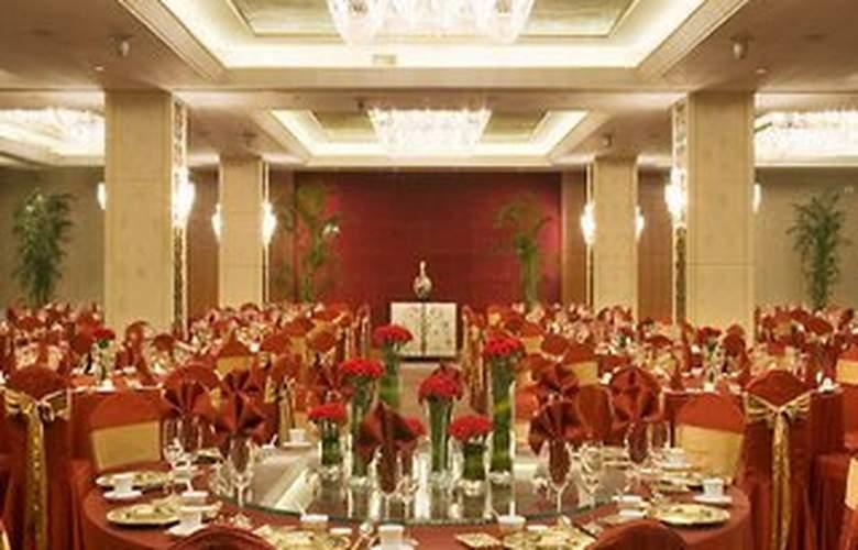 Sofitel Suzhou - Restaurant - 6