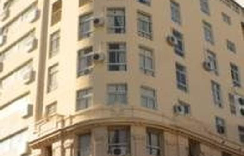 Ker Belgrano Apart Hotel & Spa - General - 1