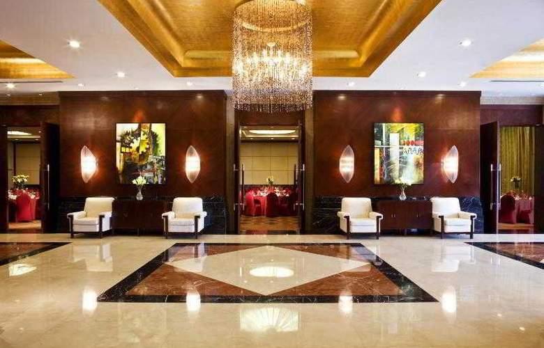 Sheraton Tianjin - Hotel - 16