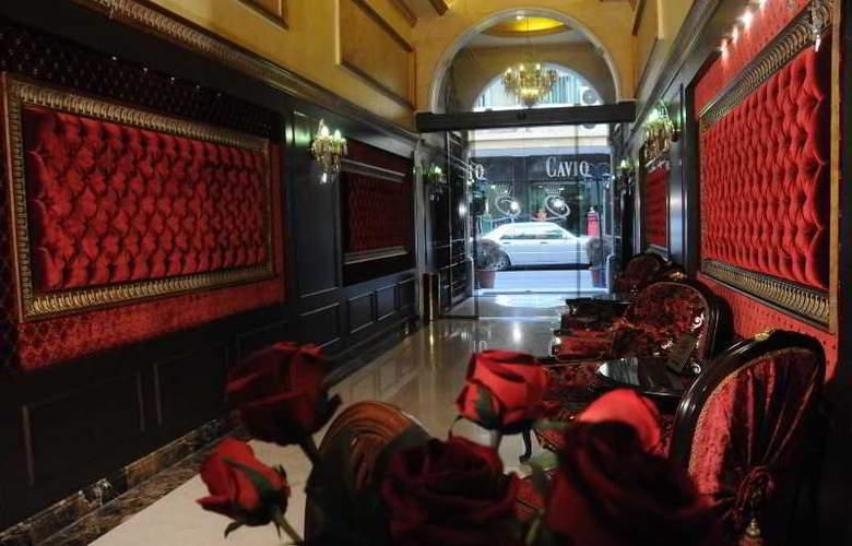 Queens Suite Hotel - General - 7