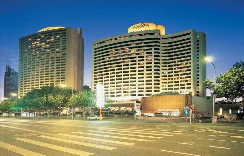 Furama - Hotel - 0