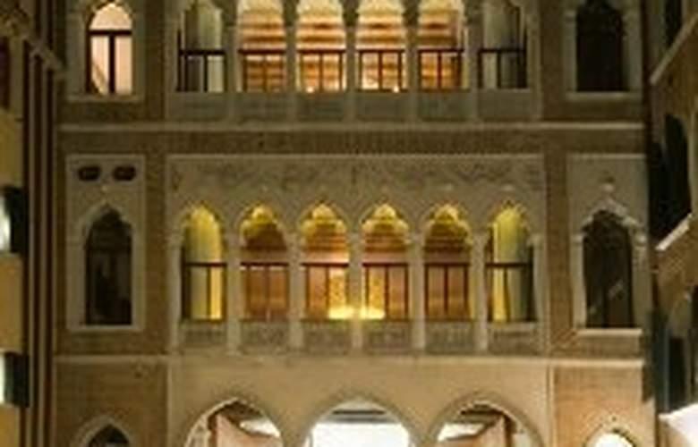 Sina Centurion Palace - General - 2
